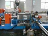 供应PVC片材挤出机