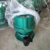 FQW系列矿用风动潜水泵质优价廉