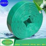 廠家直銷 2.5寸農用帶排灌水帶 PVC管 排水管 塗塑軟管 塗塑水帶