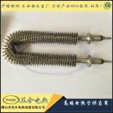 【双合电热】厂家直销 优质双头电热管翅片管
