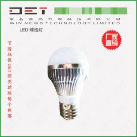 DET荣基 led节能灯泡高散热 螺口球泡灯led单灯照明光源超亮2.5W