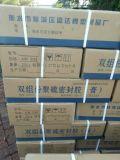 供应自流平型双组份聚硫密封胶生产商