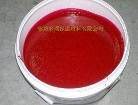 中温乙烯基脂鳞片胶泥施工流程