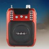 品度M61小蜜蜂扩音器教师专用教学 导游腰挂无线 大功率
