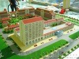 专业的沙盘模型制作 北京沙盘模型公司  工业模型