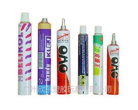 铝质化妆品管/化妆品/包装管/软铝管