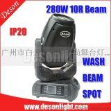 新品 280W 10R搖頭光束燈搖頭染色燈搖頭圖案燈
