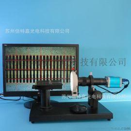 XDC-10H-530HS型CCD视频卧式上海显微镜 平整度检测仪300万高清相机