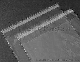OPACK牌耐低温环保3厘食品袋封口胶条