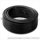 光伏電線電纜,PV Cable 2.5平方 電線電纜