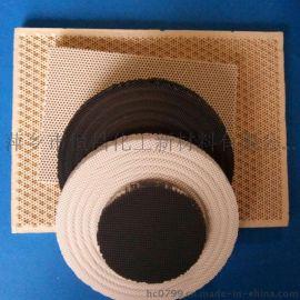 红线蜂窝陶瓷板135*92*13mm