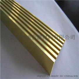 黄铜排/装饰用H59黄铜防滑条/大连黄铜型材开模定做