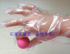 防水防油防污防菌一次性塑料手套价格