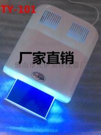 厂家直销36w美甲灯 UV美甲光疗灯36W光疗美甲机 紫外线光疗机