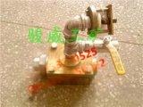RFMH超温洒水装置,热敏式超温自动洒水装置,ZPC127尘控洒水装置,降尘喷雾装置 RFMH超温洒水装置