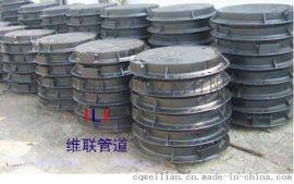 重庆球墨铸铁井盖、水篦子、爬梯批发13983013411