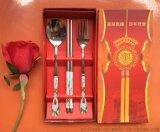 定製不鏽鋼食具叉勺筷攜帶型食具三件套創意家居婚慶活動禮品定做