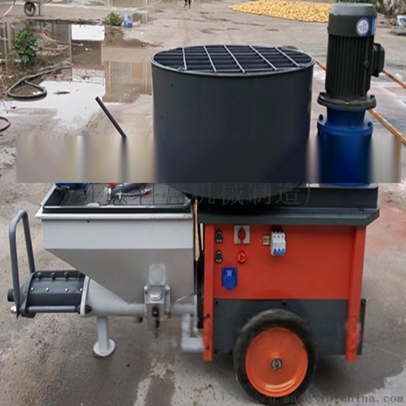 隧道  防火涂料喷涂机 带搅拌防火材料喷涂设备