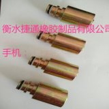 捷通专业生产胶管接头、K型接头  现货供应