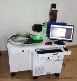 激光水晶内雕 转盘式激光内雕机 GW-C01
