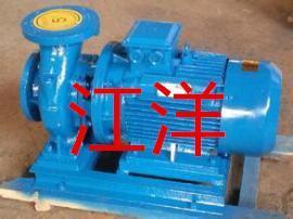 上海江洋卧式管道离心泵