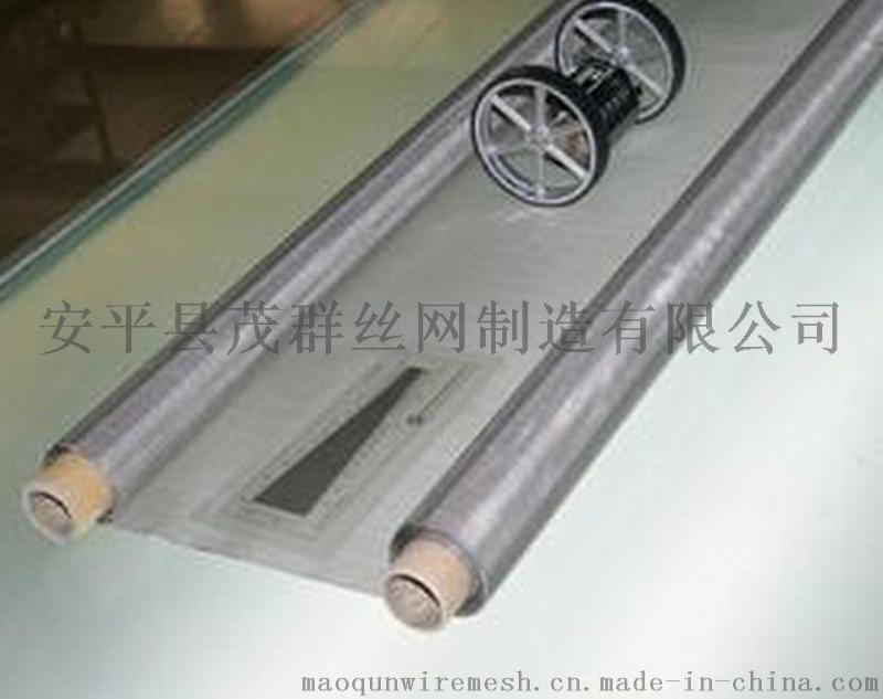 安平茂群出口标准**不锈钢网1X30米 2X30米 3×30M、不锈钢丝网