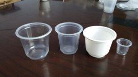 一次性PS/PP环保50ml双色塑料小酒杯