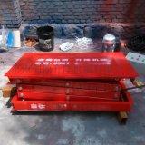 厂家供应固定式升降机 液压升降平台 小型电动升降机