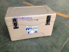 批發30L戶外活動保溫箱 滾塑送餐外賣保溫盒