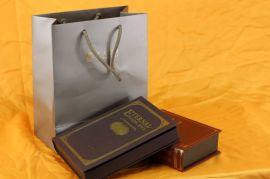书型盒精品盒礼品盒皮扣盒东莞印刷包装盒厂