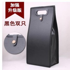 印刷酒盒生产厂家|  酒盒|双支皮袋酒盒|双支酒袋