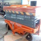 厂家供应移动式升降机液压升降平台电动液压升降机