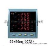香港虹润,NHR-5740A,四路数字显示控制仪