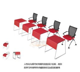 供应批发TR-T01A可折叠多功能桌椅两用培训课桌