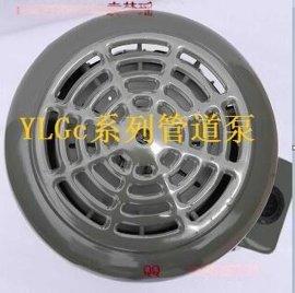 源和YLGc32-10