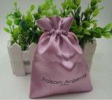 高檔絲綢錦緞袋定做色丁袋首飾袋錦袋PL1515