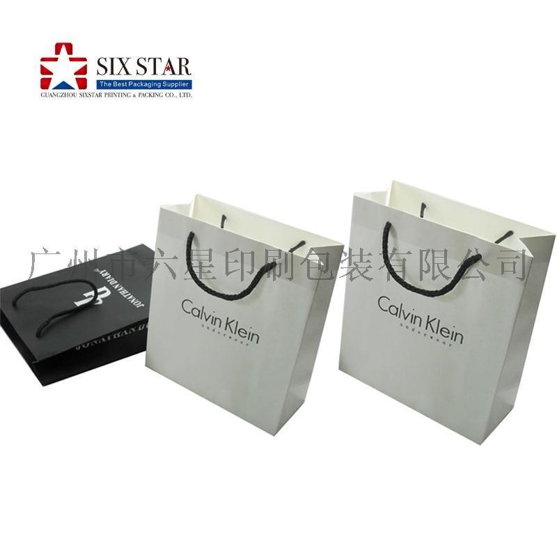 优质纸袋生产白色纸袋铜版纸白卡纸手挽袋定做设计