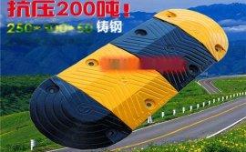 封丘铸钢减速带生产厂家