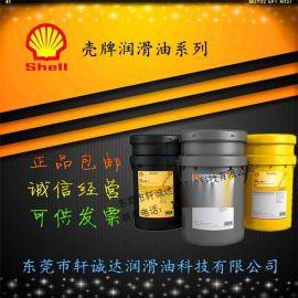 殼牌可耐壓S2G68高負荷齒輪油 工業極壓齒輪油