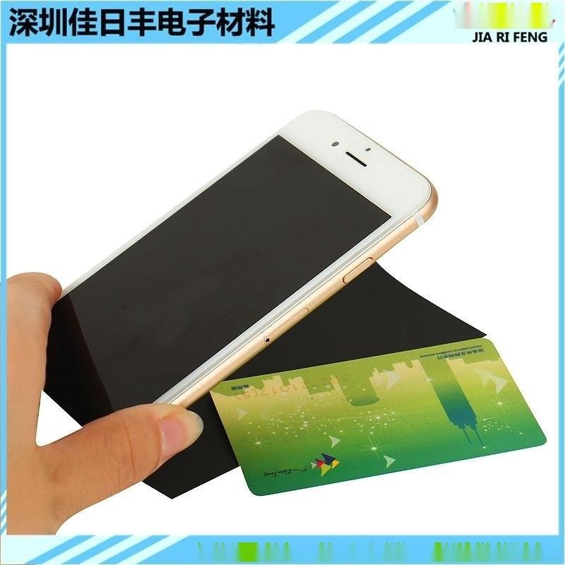 香港NFC鐵氧體片 香港八達通防磁貼 ,抗干擾最好的鐵氧體片
