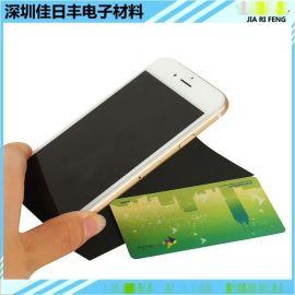 香港NFC铁氧体片 香港八达通防磁贴 ,抗干扰最好的铁氧体片