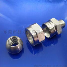 不锈钢可调球喷嘴 万向调节接头 可调方向实心锥喷嘴 可调方向扇形接头喷嘴