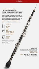 吉安悠乐美双簧管厂家 单簧管专卖店信誉保证
