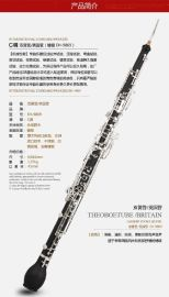 吉安悠樂美雙簧管廠家 單簧管專賣店信譽保證