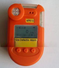 便携式kp810 化氢检测报 仪 防爆型H2S有害气  测仪
