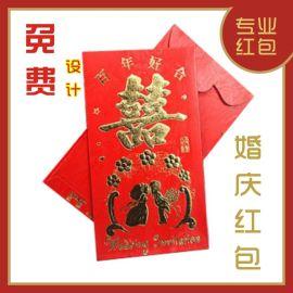 紅包批發做廣告印刷 紅包logo燙金印刷