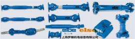 ELBE 联轴器 ELBE万向节