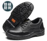 防砸防刺穿防靜電透氣防臭勞保鞋鋼包頭安全實心防水耐油夏季工作