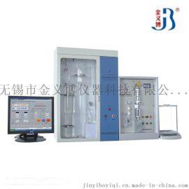 CS-H60D型高智能碳硫分析仪