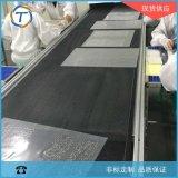 隧道窯爐烘乾網帶,抗靜電鐵氟龍網帶T2012